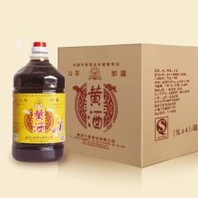 九盛药用黄酒品质保障,中药厂家的好选择