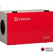 加拿大ORKAN新风系统招商加盟合作