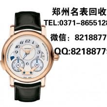 中牟高价回收巴黎世家包包郑州万宝龙手表回收多少钱