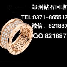 郑州回收二手卡地亚项链和宝格丽项链那个价格高