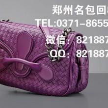 郑州回收BV豆豆鞋回收宝缇嘉包包回收梅花手表价格