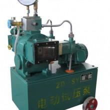 电动试压泵正规厂家生产操作流程