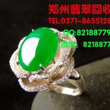 郑州二手克徕帝钻石项链哪有人回收时度手表回收价格