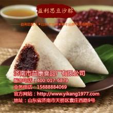 山东粽子生产厂家益利思值得您信赖和选择