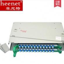 菲尼特熔接odf盘教程视频odf架成端熔接视频光缆odf上架