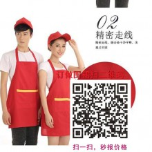 从化围裙~+从化围裙价格(怎么订)=价格多少钱一条=怎么订制
