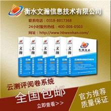 崇仁县电脑改卷系统/教师评卷系统应用