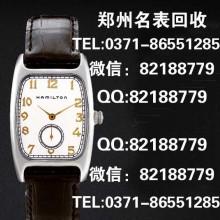 郑州高价收购天梭杜鲁尔系列手表旧LV贝壳包回收价格