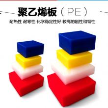 超高分子量聚乙烯板(uhmw-pe)
