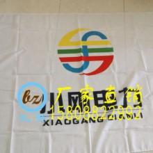 陆良彩旗印刷厂师宗飘旗订做陆良广告旗订做曲靖旗帜厂