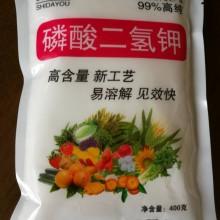 科邦化工原厂生产99%高含量磷酸二氢钾快速补充洋葱所缺磷钾