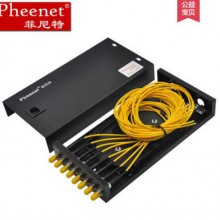 菲尼特48芯光缆接头盒价格矿用光纤接续盒室外光纤接续盒