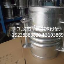 巩义华通加工生产沟槽波纹补偿器 沟槽金属软管 橡胶接头