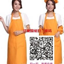 海珠区围裙订做商家+促销围裙一般怎么做 叱 #&围裙厂家报价