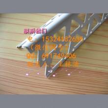 夏博供应室内pvc三角孔阳角条 3公分三角孔塑料护角条