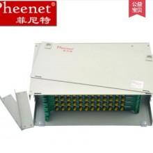 菲尼特odf熔接视频odf架成端熔接视频72芯odf单元箱