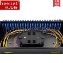 菲尼特24芯光缆接头盒价光缆接头盒价格直销光缆接头盒