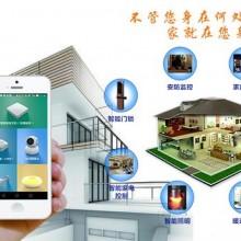 原来这就是别墅生活,看了智能家居的装修方案,长见识了!