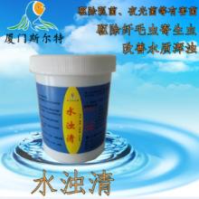 水浊清 驱除纤毛虫等寄生虫 抑制弧菌有害菌 改善浑浊