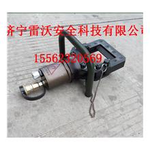 液压封管器