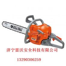 山东雷沃供应941CX木材链锯