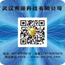 湖北武汉农药种子溯源防伪标签量大从优