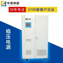 5kw变频电供应
