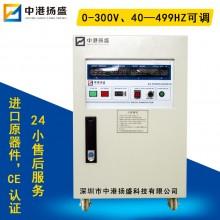 深圳供应2KVA变频电源