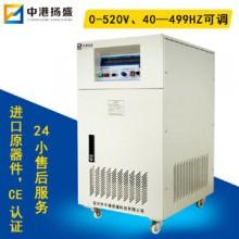 深圳供应30kW变频电源