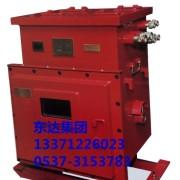 DXBL2880/127j矿用蓄电池电源ups稳压电源