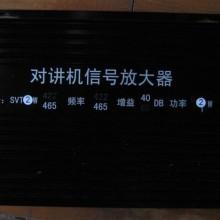 对讲机放大器 2W超高增益对讲机直放站
