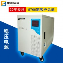 深圳厂单相变频电源供应