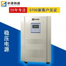 工频三相变频电源功率深圳中港扬盛
