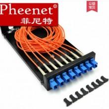 菲尼特室外光纤熔接盒机架式光纤终端盒批发光缆接续盒报价