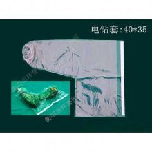 【环誉医疗】电钻一次性无菌防护套