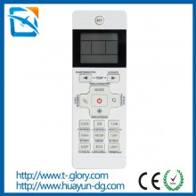 华耘定制空调遥控器TZH-060