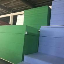 环保聚酯纤维吸音板隔音板影院琴房吊顶装饰材料