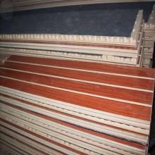 穿孔木质吸音板ktv槽木吸音板装饰墙面隔音板琴房吸音材料
