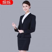 株洲时尚优雅气质女裙套装定制