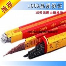 UTP 7114堆焊耐磨焊条UTP 7114耐磨电焊条