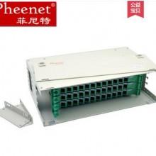 光纤配线架规格型号光纤配线架4进24出塑料12芯光纤配线箱