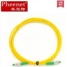 菲尼特尾纤和跳线的区别光纤跳线生产厂家光纤跳线加工设备