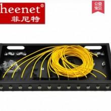 24芯光缆接续盒图解2进2出光缆接续盒立式光纤熔接盒定额
