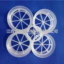 供应pp塑料阶梯环 规格50洗涤塔填料 聚丙烯阶梯环填料