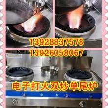 厂家直销醇基燃料炒炉 甲醇燃料不锈钢灶具 流动宴席坝坝宴灶