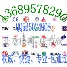 智能蓝牙话筒CE认证无线麦克风KC认证路由器MIC越南认证