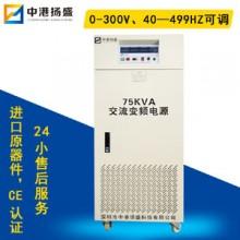 深圳220v单相交流变频电源中港扬盛
