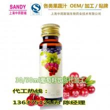 上海提供50ml果蔬饮料代加工生产厂家