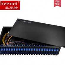 菲尼特光纤接头保护盒光纤室外接头盒光纤熔接教程