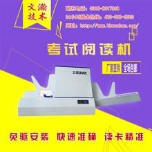 木里藏族自治县学校阅卷系统施工 自动阅卷软件分析